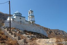 The village of Kantouni on the island of Kos in Greece. It is a very small seaside village off the beaten track with a nice sandy beach. Seaside Village, Greek Islands, Kos, Statue Of Liberty, Mount Rushmore, Greece, Earth, Mountains, Water