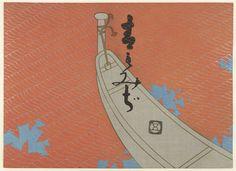 Tsuda Seifû | Voorsteven van een boot, Tsuda Seifû, 1900 - 1910 | Voorsteven van een boot tegen een rode achtergrond met zilver golfpatroon en gestileerde blauwe esdoorn bladeren.