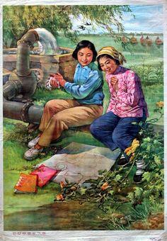 50~70年代经典宣传画【5】 - 1963农村姑娘志气高