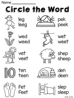 Ch digraph worksheet. Your students will have so much fun