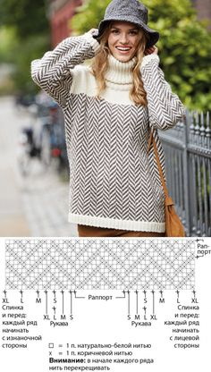 Turtleneck Fashion, Knitwear Fashion, Knit Fashion, Knitting Patterns Free, Knit Patterns, Knitting For Beginners, Girls Sweaters, Pulls, Knit Crochet