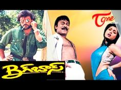 Big Boss Telugu Movie Full Length || Chiranjeevi Big Boss Full Movie HD