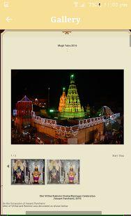 Vitthal Rukmini Live Darshan- screenshot thumbnail