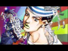 ジョジョリオン カラー版告知映像 - YouTube Gaming Banner, Motion Design, Motion Graphics, Princess Zelda, Movies, Fictional Characters, Logo, Watch, Videos