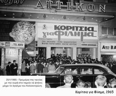 Finos Film - Photo Gallery Ταινίας: 'Κορίτσια Για Φίλημα' (1965) Greece Pictures, Old Pictures, Old Greek, Old Movies, Classic Movies, Actors & Actresses, Nostalgia, Cinema, Black And White