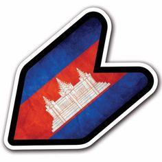 Grunge Cambodia - JDM Wakaba Leaf Flag Decal Sticker Car Macbook iPad Laptop #CUSTOMI
