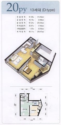 Ideas apartment building architecture tiny house for 2020 Apartment Layout, Apartment Plans, Apartment Design, Apartment Ideas, Korea Apartment, Secret Rooms, Cool Apartments, Prefab Homes, House Layouts