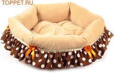 Pet Beds, Dog Bed, Animal Room, Dog Jacket, Pet Accessories, Pet Shop, Dog Toys, Pet Care, Bean Bag Chair