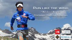 Teaser: Run like the wind feat. Tsuyoshi Kaburaki 鏑木毅メディア・プロジェクト「Run lik...