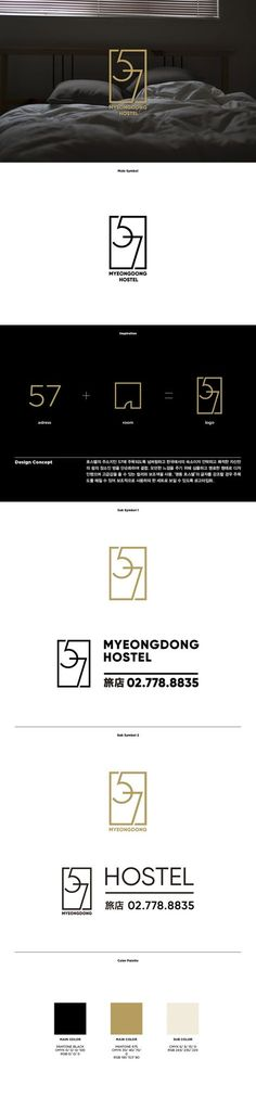 로고 디자인 White Things white collar jobs near me Typo Logo, Logo Sign, Logo Branding, Layout, Ci Design, Corporate Id, Logos, Church Logo, Hotel Logo