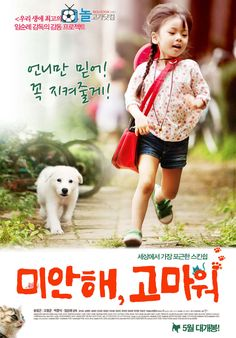 Sorry, thanks Sorry.Thanks.2011.DVDRip.x264.AC3-theonlyh-Torrentol