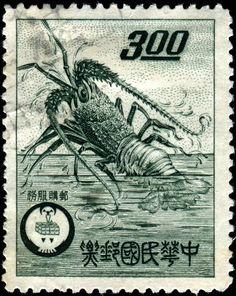 1961 China (Taiwan)
