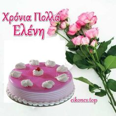 Name Day Wishes, Happy Name Day, Happy Birthday My Friend, Birthday Wishes, Birthday Cards, My Photos, Names, Desserts, Gifts