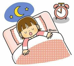 S is for Sleeping Preschool Learning, Toddler Preschool, Toddler Activities, Daily Routine Activities, Baby Clip Art, Teaching Aids, Children Images, Drawing For Kids, Pre School
