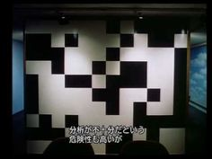 7-minute design Q with Charles Eames. #design #earnes #video