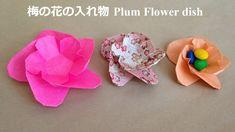 折り紙 梅の花の入れ物(お皿) 折り方(niceno1)Origami Plum Flower dish