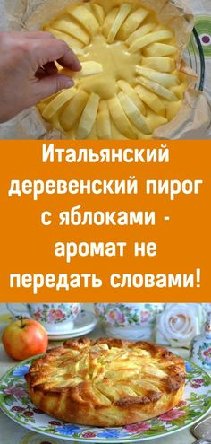 Sweet Cakes, Healthy Nutrition, Natural Health, Baking Recipes, Macaroni And Cheese, Cooking, Ethnic Recipes, Health Care, Food