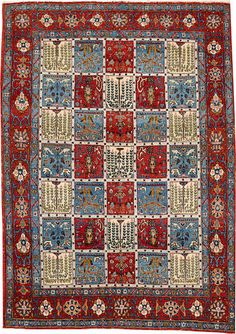Qum rug size approximately 4ft. 7in. x 6ft. 6in.