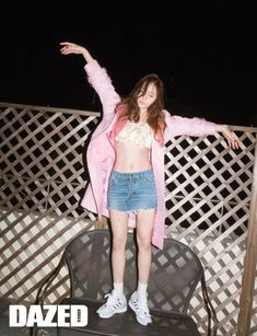 Top 10 Sexiest Outfits Of Krystal Jung - 7. That time she showed off her amazing abs with this outfit!