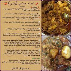 Arabian Food, Health Dinner, Desi Food, Quinoa Salad, Recipies, Beef, Cooking, Food Recipes, Recipes
