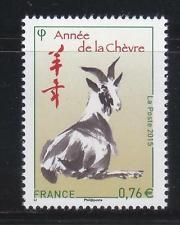 FRANCE 2015 YEAR OF GOAT COMP. SET OF 1 STAMP IN MINT MNH UNUSED CONDITION
