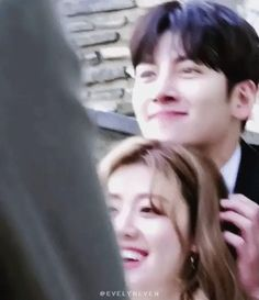 Find images and videos about gif, ji chang wook and nam ji hyun on We Heart It - the app to get lost in what you love. Ji Chang Wook Smile, Ji Chan Wook, Korean Actresses, Korean Actors, Suspicious Partner Kdrama, Korean Drama Funny, Lee Minh Ho, Hyun Ji, Korean Entertainment News