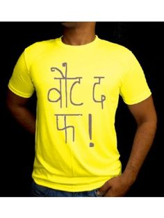 Be at your best and check out best T-shirts online store in India at Shopezone.com. Buy online men T-Shirts that serves the needs of all fashion obsessed. Don't miss out. free shipping or cash on delivery available