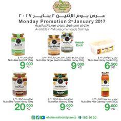 كل يوم اثنين هو يوم تحطيم الاسعار في #هولسوم_فودز  السالمية #سيفكو #سيفكو_عضوي Every Monday Is Shocking Prices Day In @wholesomefoodsbysaveco In Salmeya #saveco #saveco_Organics