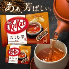 The post Kit Kat Chocolate Japanese Hojicha Roasted Tea 12 Pieces – Available Only in Japan appeared first on TAKASKI.COM. Kit Kat Chocolate Japanese Hojicha Roasted Tea 12 Pieces Available Only in Japan. Hojicha is tea flavored from roasted green tea leaves. This is a very rare KitKat flavor that is only available in one small region of Japan! A hojicha, or roasted tea flavored mini Kit Kat is a true treat! Do you love the flavors of roasted tea leaves, infused with creamy white chocolate Japanese Green Tea Matcha, Matcha Green Tea, Japanese Kit Kat, Japanese Food, Japanese Chocolate, White Chocolate, Matcha Kit Kat, Uji Matcha, Pudding Flavors