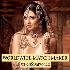 HIGH STATUS MATRIMONIAL SERVICES FOR JAIN JAIN 09815479922 INDIA & ABROAD: MATRIMONIAL SERVICES FOR JAIN JAIN 09815479922 MAT...
