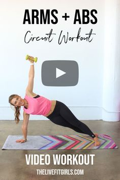 Workouts tо Get Ripped Abs Short Workouts, Easy Workouts, At Home Workouts, Cardio Workouts, Workout Songs, Workout Videos, Arms And Abs, 6 Abs, Fitness Workout For Women