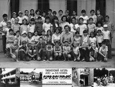 Pripyat 1985