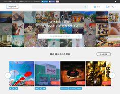 スマホで撮った写真をフリマ感覚で売れる「スナップマート」     TechCrunch Japan