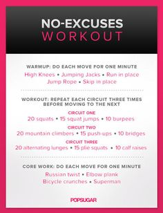 Printable Workouts L