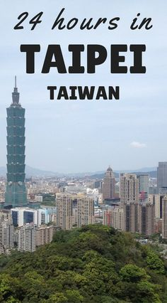 Only have 1 day in Taipei? Then this guide is for you: Things to Do, Where to Eat and Where to Stay - Click for your guide to the perfect 24 hours in Taipei! *********************************************************************** Taipei Top Things To Do | Taipei Highlights | Where to Stay Taipei | What to Eat Taipei | Taipei Travel Bucket Lists | Taipei Travel Destinations | Taipei Must See | Taiwan Travel Destinations | Taiwan Travel Ideas | Taiwan Travel Blog
