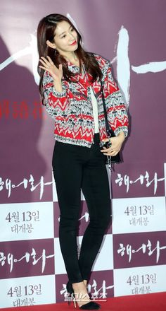 13 Lovely photos of Park Shin Hye at the Love, Lies VIP premiere