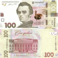 Ukraine 100 Hrivnasf