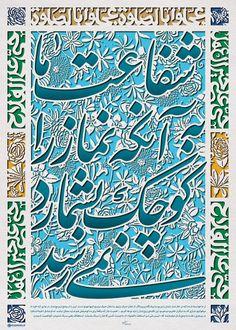 «شفاعت ما به آنکه نماز را کوچک بشمارد نمیرسد» http://qommpth.ir