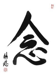 buddhabe: Mindfulness