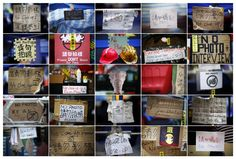 A combination photo shows signs asking not to take pictures at different pro-democracy protesters' encampments in Hong Kong, China, November 1 and 2, 2014.