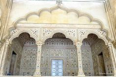 Diwan I Am - porta de acesso para o balcão onde o imperador fazia seus pronunciamentos