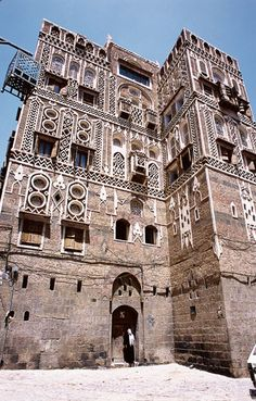 Old Sana'a, Yemen.  The old fortified city has been inhabited for more than 2,500 years and contains many intact architectural gems. It was declared a World Heritage Site by the United Nations in 1986. Efforts are underway to preserve some of the oldest buildings, such as the Samsarh and the Great Mosque of Sana'a, which are more than 1,400 years old.