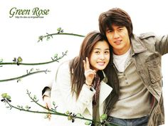Green Rose (그린 로즈)