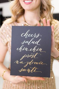 party paper goods, photo by Ben Q Photography http://ruffledblog.com/a-kate-spade-inspired-new-years #weddingideas #papergoods