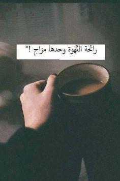 عربى | via Facebook
