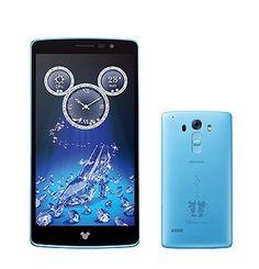 awesome LG presenta cun dispositivo con temas de Disney e incurstaciones de Swarovski