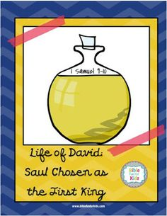 Life of David: Saul Chosen as the First King lesson, ideas and printables Bible Object Lessons, Bible Lessons For Kids, Bible For Kids, Samuel Bible, David Bible, David And Saul, King David, King Craft, Sunday School Classroom