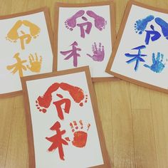 Baby Crafts, Crafts For Kids, Arts And Crafts, Baby Art, Infant Activities, Hand Stamped, Handmade, Manualidades, Art Crafts For Kids