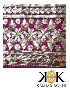 Desi Wedding Dresses, Pakistani Wedding Outfits, Pakistani Bridal Lehenga, Lace Saree, Saree Border, Shalwar Kameez, Art Work, Casual Dresses, Yard