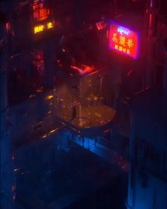 Cyberpunk Aesthetic, Arte Cyberpunk, Cyberpunk City, Futuristic City, Cyberpunk 2077, Futuristic Architecture, Aesthetic Japan, City Aesthetic, Aesthetic Anime